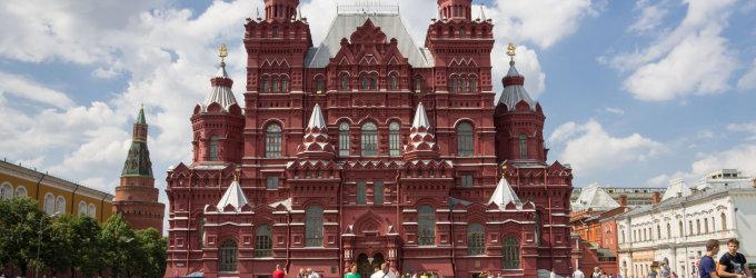 Turistų sudaryto bjauriausių pasaulio miestų sąrašo viršūnėje – Maskva